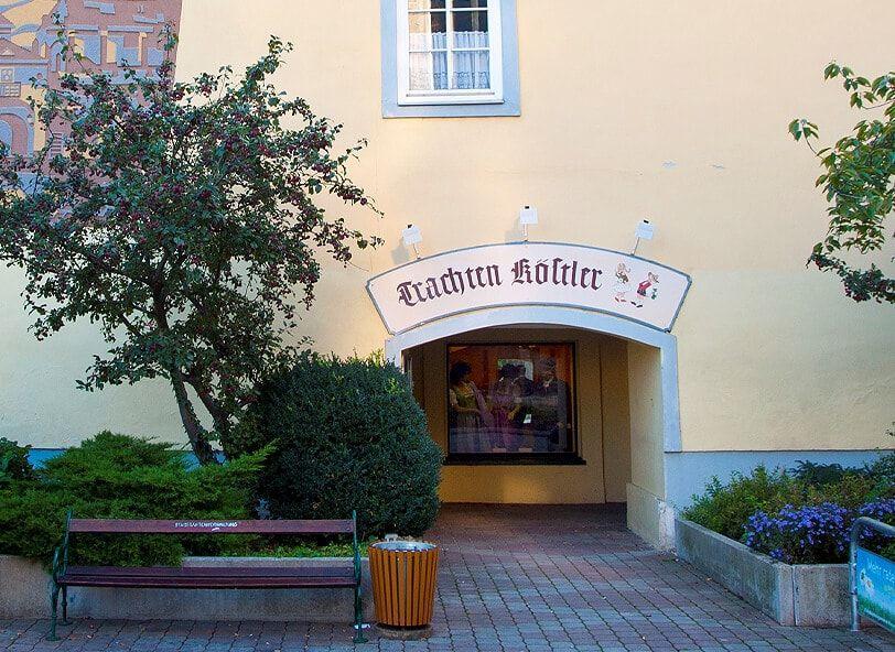 Eingangsbereich Lang & Schwarz GnbR - Wiener Straße 44 in A-2700 Wiener Neustad